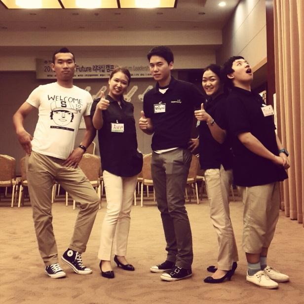 Super Camp Staff!